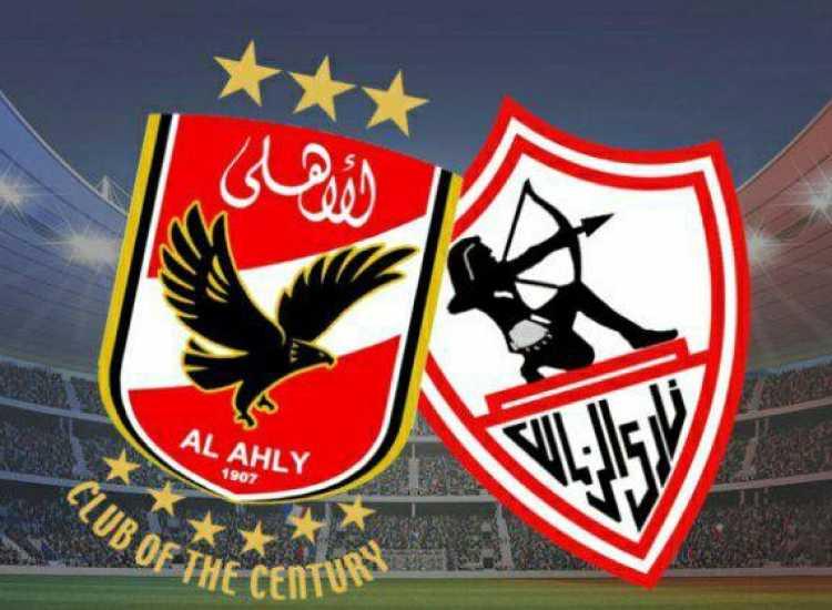 الأهلي ضد الزمالك – الدوري المصري