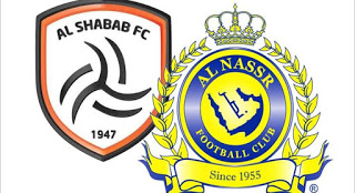 مشاهدة مباراة النصر والشباب بث مباشر 19-12-2015