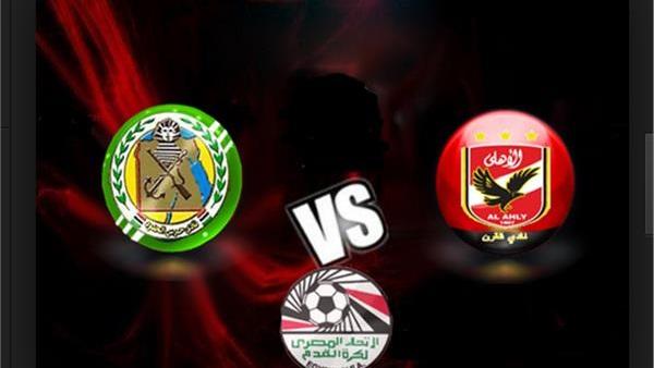 مشاهدة مباراة الاهلي وحرس الحدود 21/12/2015 بث مباشر