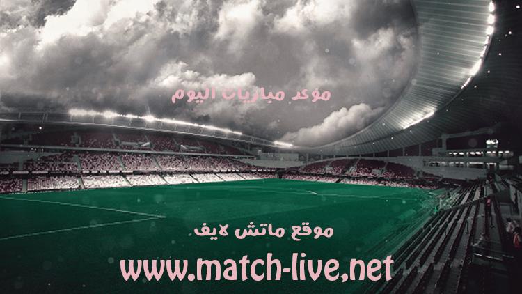 موعد مباريات اليوم والقنوات الناقلة في الدوري الاوروبي اليوم 11-03-2021
