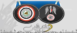 مشاهدة مباراة العراق وسوريا بث مباشر 27-3-2018 مباراة وديه دولية اون لاين