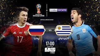 كأس العالم 2018 روسيا 2018 مباريات اليوم ماتش لايف أهداف مباراة روسيا و الأوروغواي في كأس العالم 2018