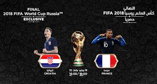 كأس العالم 2018 روسيا 2018 مباريات اليوم أهداف مباراة فرنسا و كرواتيا في نهائي كأس العالم روسيا2018 بتاريخ 15-07-2018 موقع ماتش لايف