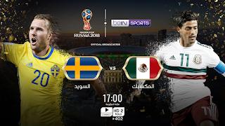 كأس العالم 2018 روسيا 2018 مباريات اليوم أهداف مباراة المكسيك و السويد في كأس العالم 2018
