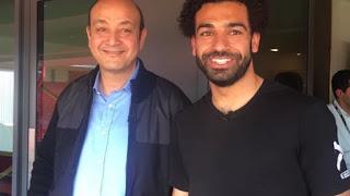 مشاهدة حوار كل يوم - حوار محمد صلاح مع عمرو أديب - MO salah interview with amr adib from Liverpool staduim